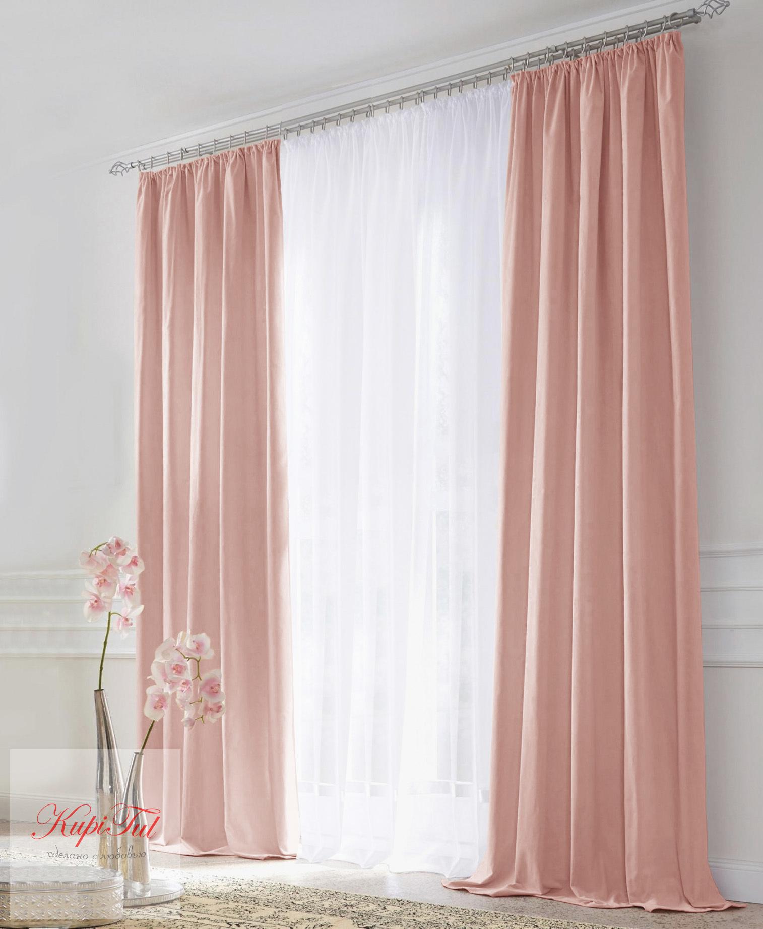 Комплект штор блэкаут (розовый) и вуаль (белый).