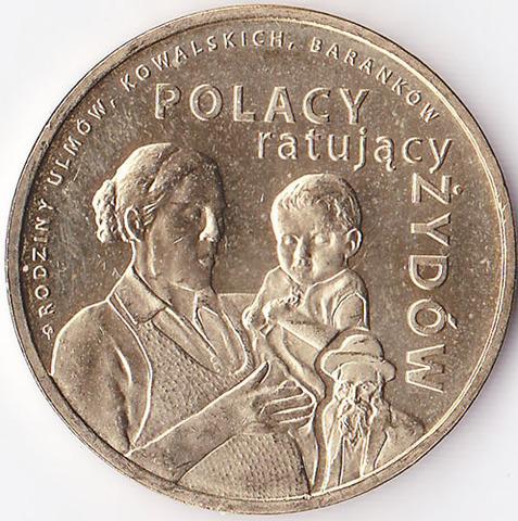"""Польша 2 злотых 2009 Спасатели польских евреев """"Жегота"""""""