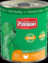 Четвероногий Гурман Мясное ассорти для собак с индейкой