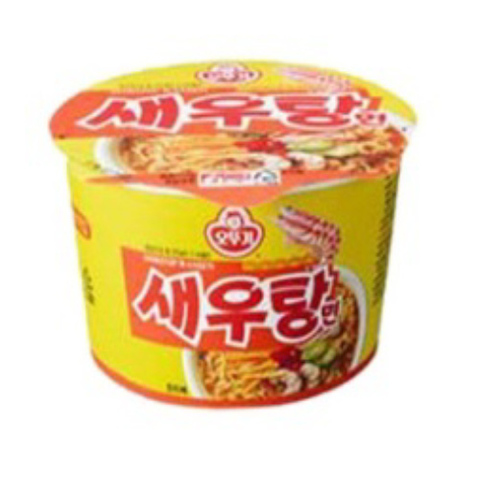 https://static-eu.insales.ru/images/products/1/4929/181113665/shrimp_noodles.jpg