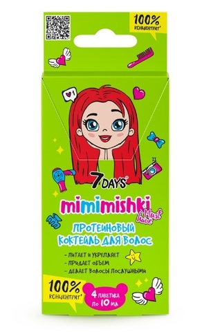 7 DAYS MIMIMISHKI 100% Концентрат протеиновый коктейль для волос 40 мл BСД044