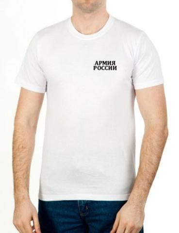 Купить футболку Армия России - Магазин тельняшек.ру 8-800-700-93-18