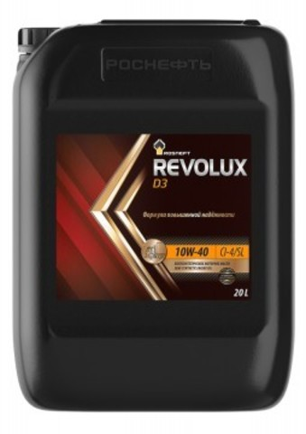 Rosneft Revolux D3 10W-40 CI-4/SL