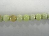 Бусина из магнезита (окрас «лимон»), шар гладкий 4мм