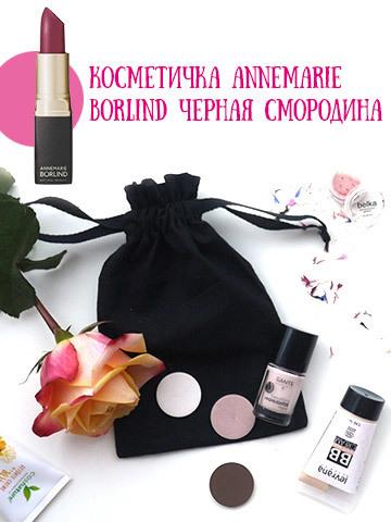 Косметичка Make-up 01
