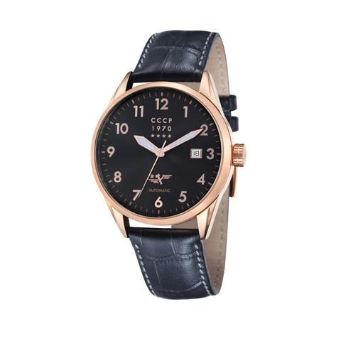 Купить Наручные часы CCCP CP-7015-05 Golden Soviet Submarine по доступной цене