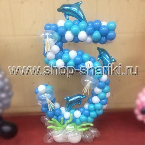 Цифра 5 из шаров в морской тематике