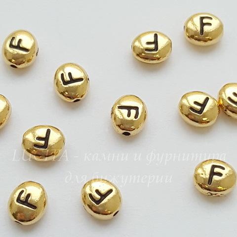 "Бусина овальная TierraCast ""Буква F"" 7х6х3 мм (цвет-античное золото) (20170913_120514)"