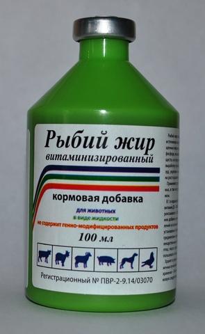 Рыбий жир витаминизированный 100г