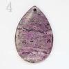 """Подвеска Агат """"Крейзи"""" (тониров), цвет - фиолетовый, 46-59 мм (№4 (55х37 мм))"""