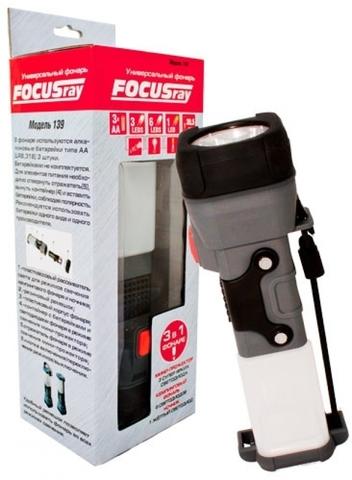 Focusray 139