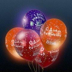 """Воздушные шары светящиеся """"С Днем Рождения"""""""