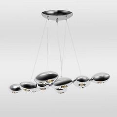 Люстра CRYSTAL LUX UFO SP12