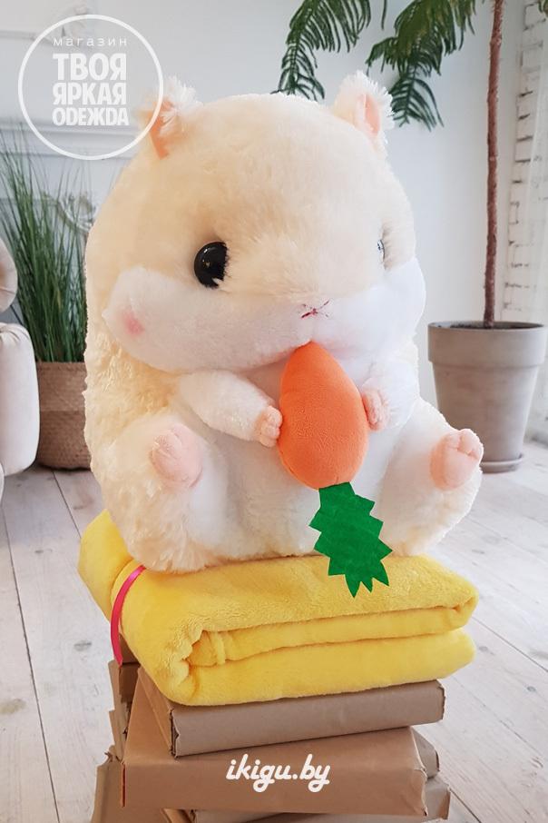 """Игрушки с пледом Хомяк с пледом """"С морковкой"""" морковка4.jpg"""
