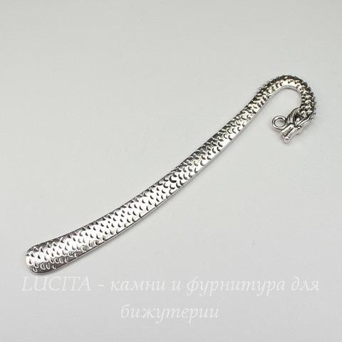 "Основа для закладки ""Дракон""  (цвет - античное серебро) 123 мм"