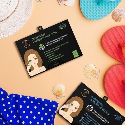 Etude Organix Матирующие салфетки д/лица с зеленым чаем и экстрактом вулканического пепла