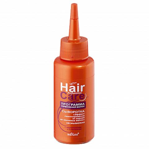 Белита Professional Hair Care СЫВОРОТКА