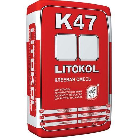 Клей плиточный ЛИТОКОЛ/LITOKOL К47, 25кг