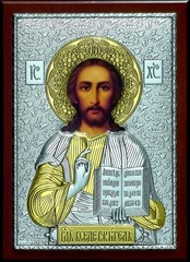 Серебряная с золочением икона Иисуса Христа Спасителя 21х15см