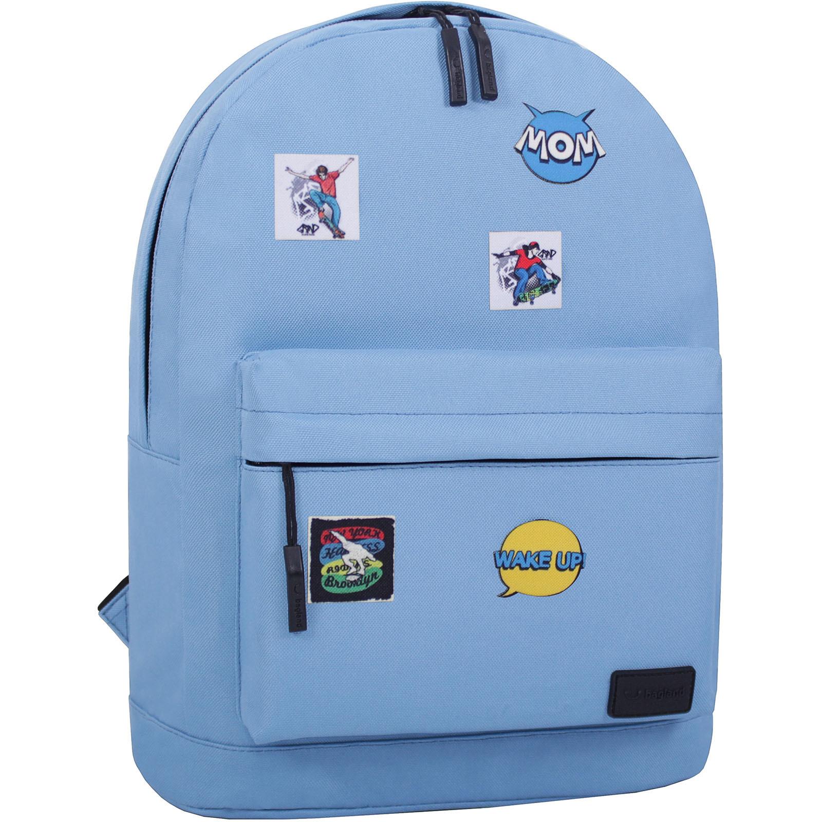 Городские рюкзаки Рюкзак Bagland Молодежный W/R 17 л. 190 Голубой (00533662 Ш) IMG_2917.JPG