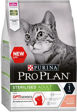 Pro Plan сухой корм для взрослых стерилизованных кошек с проблемой мочеполовой системы (лосось) 400г