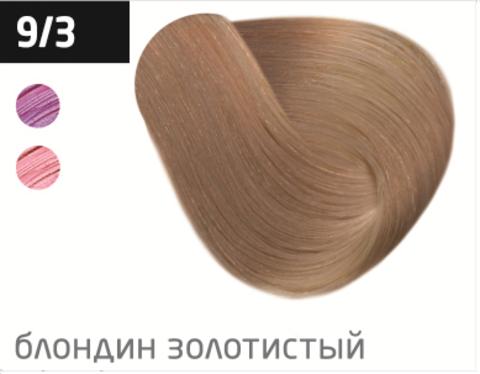 OLLIN color 9/3 блондин золотистый 60мл перманентная крем-краска для волос