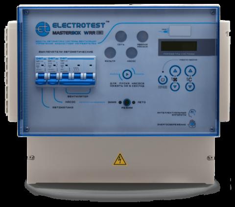 Модуль-шкаф автоматики вентиляции ELECTROTEST MASTERBOX WRR3-X