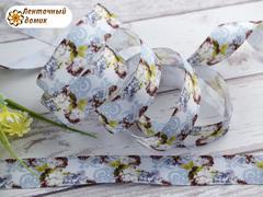 Лента репсовая Серо-коричневые цветы на завитках 22 мм (намотка 10 м)