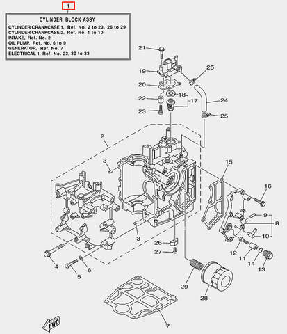 Двигатель в сборе для лодочного мотора F20 Sea-PRO (2-1)