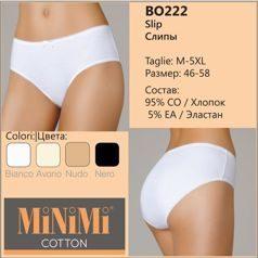 Трусики MINIMI слипы BO222 bo222.jpg