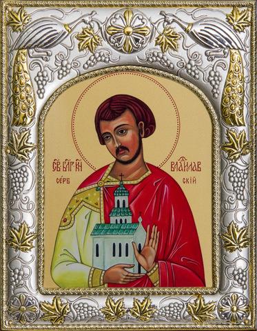 Серебряная икона именная Владислав Святой 18x14см