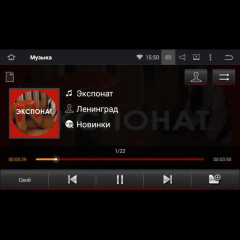 Штатная магнитола на Android 8.0 для Kia Optima III 14+ Roximo CarDroid RD-2305