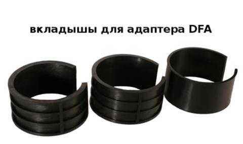 КРЫШКА-АДАПТЕР DN 56 ММ ДЛЯ ЦИФРОВОЙ НАСАДКИ FORWARD DFA75