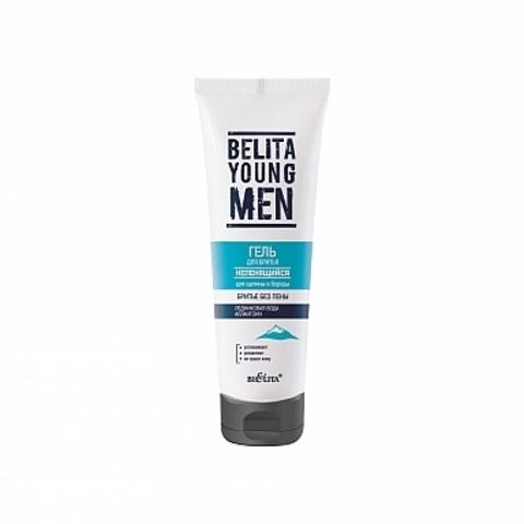 Белита Belita Young MEN Гель для бритья непенящийся для щетины и бороды 100мл