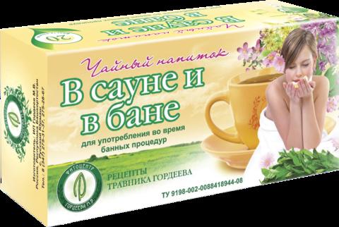 Чайный напиток «В САУНЕ И В БАНЕ», ф/п, 20шт., кор. ИП Гордеев М.В.