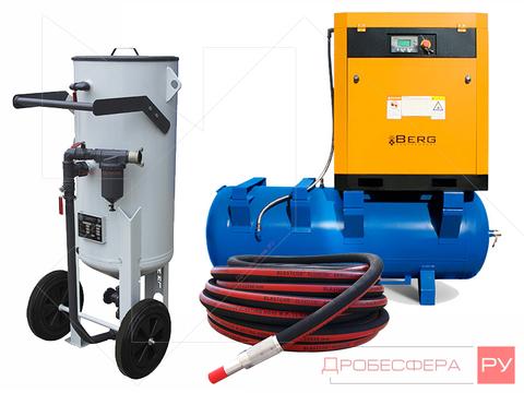 Полупромышленный комплект пескоструйного оборудования с компрессором