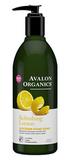 Глицериновое мыло для рук с маслом лимона, Avalon Organics