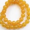 """Бусина Жадеит (тониров), шарик, """"Апельсиновый нектар"""", 10 мм, нить"""