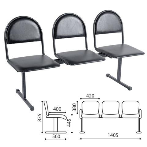 Кресло для посетителей трехсекционное
