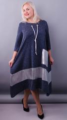 Лола. Праздничное платье size plus. Синий.