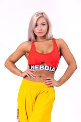 Женский топ Nebbia athletic cut out sport bra 695 red