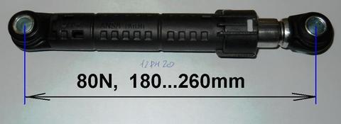Амортизатор для стиральной машины Samsung/Indesit/Ariston 120N - DC66-00421A/030340, см. DC66-00421A
