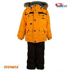 Комплект для мальчика зима Gusti Boutique 3021 nectarine