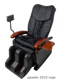 Массажные кресла YAMAGUCHI (Япония-Китай) - гарантия 3 года! Массажное кресло YA-2500 prod_1321798670.jpg