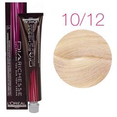 L'Oreal Professionnel Dia Richesse 10.12 (Молочный коктейль пепельно-перламутровый) - Краска для волос