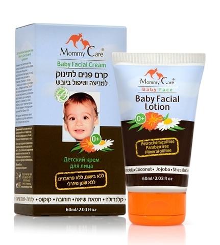 On Baby Facial Lotion Органический крем для лица 60 мл (стандарт)