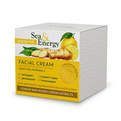 Крем дневной для жирной и комбинированной кожи лица с имбирем и экстрактом дикого лимона Sea&Energy Facial Cream 50мл