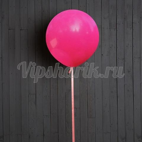 Шар-гигант ярко-розовый