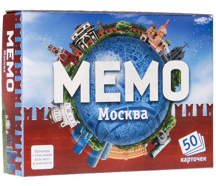 Memo клуб москва знаменитый ночной клуб москвы