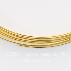 Проволока мемори для браслета, 70х0,6 мм, цвет - золото, 10 витков